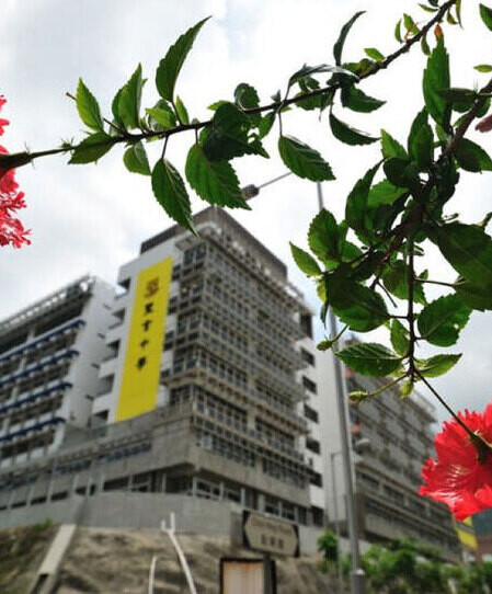 thumbnail: Lycée Sing Yin (Certification Green Building Council)